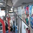 障害者の絵画、ふらっとバス全車両に 金沢