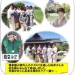 写真で見る、半年の楽しい出来事/岡山県・西教室⑤
