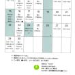 カレンダー<2018.4>