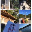 世界遺産「宇治上神社」