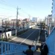 【中野富士見町】真っ赤なアイツに会いに・・・