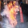 ゼロ磁場 西日本一 氣パワー 引き寄せスポット 引き寄せの法則の始まり(6月15日)