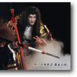 中川戸神楽団「瀧夜叉姫」【27】
