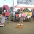 帯広東幼稚園