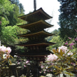 奈良への旅 2