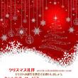 今週の説教「イエス誕生の次第」(新約聖書・ルカによる福音書2章1-7節)