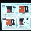 【日本経済新聞に掲載されました】フォークリフトのバッテリーを非常用電源に変換する装置(ABI)の販売を始めます!!