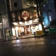 名古屋 by ローコスト旅行
