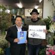 #100万人訪問調査運動  札幌市内のお花屋さんと懇談。日本の花は美しい🌸
