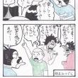 まっちゅる大王~AI編~(16)
