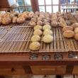 Boulangerie mugi  クロワッサン