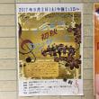 9月2日 梨の実ひろばコンサート 西白井複合センターレクホール