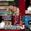 【韓流&K-POPニュース】藤井美菜 チャン・グンソクと映画で共演…幸せだった理由とは?・・
