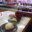 浜寿司ランチ