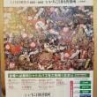 いいちこ日田蒸留所紅葉祭 2017