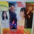 上田平和音楽祭