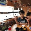 スーパー銭湯&回転寿司