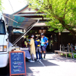 路地裏にひっそり佇むカフェ-京都市左京区:「かぜのね」