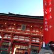 元旦!そして京都の続き〜