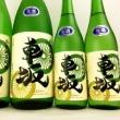 『車坂 山廃純米吟醸 生原酒 29BY』