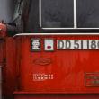 山陰迂回貨物(DD51-1804・9080レ)