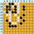 囲碁死活382官子譜