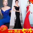 アルカドレスは女性の魅力に着目したファッションが勢揃い