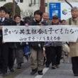 山口雪子岡山短大准教授からの通信です。今月29日に控訴審判決があります。