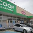 三星 COOPセントラル西野店 3