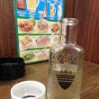 「焼鳥日高 北千住西口店」へ行く。。。「フライドポテト&とん平焼&酎ハイ&日本酒」