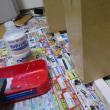 QWTスピーカー塗装の下地作り