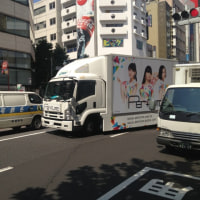 Perfumeメジャーデビュー8周年記念イベント