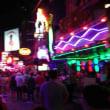 バンコクの夜遊びスポット ちょこっとタイ旅行で時間を無駄にしないために
