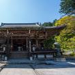 善峯寺(西国第二十番札所)