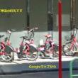日本のドコモのシェア自転車