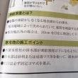 えっ!凍結しない立錐栓のご紹介!!