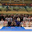 第35回全日本実業団空手道選手権大会 結果