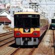 鉄パパの鉄道写真 京阪(23) H29.9.20.(水)