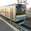 03/19: 駅名標ラリー 鶴見線ツアー2017#01: 大川, 武蔵白石~扇町 UP