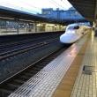 浜松駅の駅弁