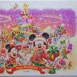 クリスマスファンタジー 2014