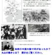 NHKドラマ「どこにもない国」と丸山邦雄