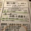 番外編(2018夏休み前半)