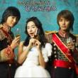 【雑】遅まきながら韓国大ヒットドラマ『宮Love in Palace』を観始めました。