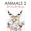 ANIMALS 2 イラスト展 赤波江晃幸 2/1-2/14