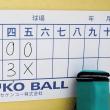 長崎県シルバーソフトボールリーグ戦第3節(^O^)/~~♪