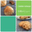 パンのお勉強会〜10月