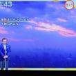 2/24 森田さんの 昨日の夕方 日没は5時半だそう