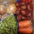 秋野菜届く