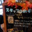 11月の3連休は美味しさがギュッと詰まった新潟へ